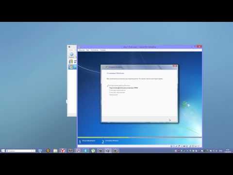 Скачать виртуальную машину для windows 7 x64