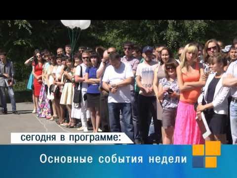 Поздравления с юбилеем на башкирскому языку