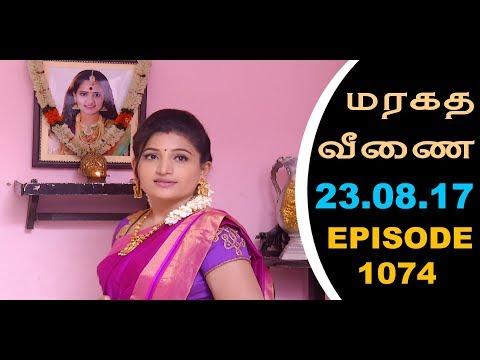 Maragadha Veenai Sun TV Episode 1074 23/08/2017 thumbnail
