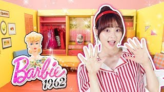 Xiaoling  lived in the 1960  Barbie Dream house  | Xiaoling toys