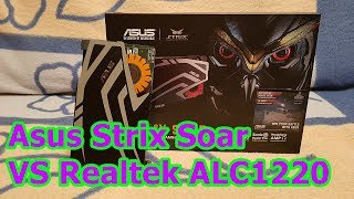 Asus Strix Soar VS Realtek ALC1220 Тесты