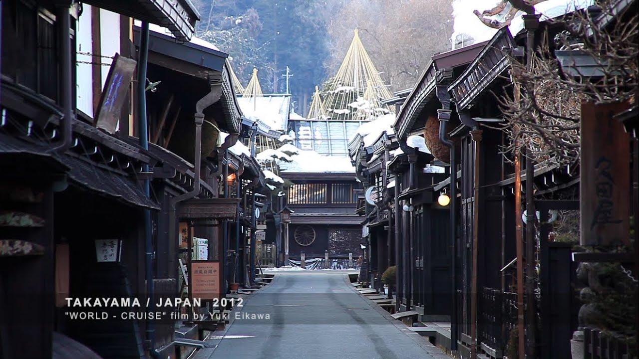 Takayama Japan  City new picture : Beautiful and Traditional Street: Takayama, Japan YouTube