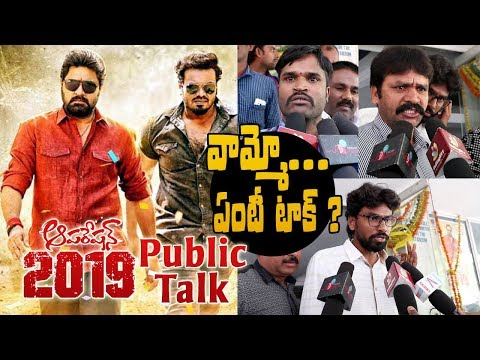 Operation 2019 Public Talk | Srikanth | Manchu Manoj | Sunil