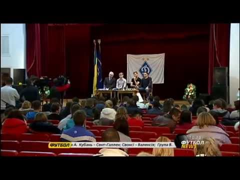 Ярмоленко и Безус в Драгоманова