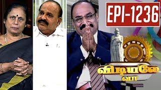 Vidiyale Vaa | Epi 1236 | 09/03/2018 | Kalaignar TV