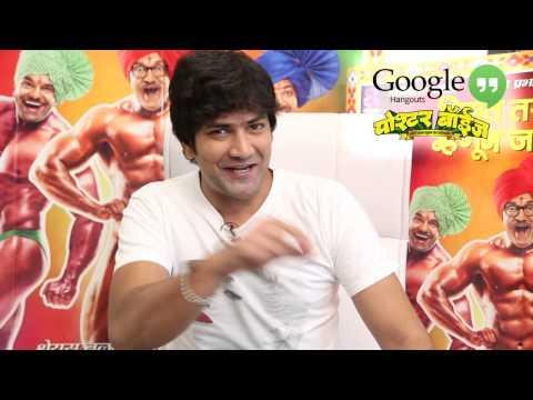 Poshter Boyz Google Hangout Tomorrow  With  Aniket Vishwasrao...