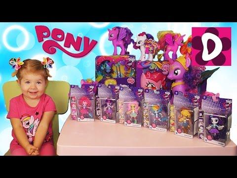 Наши Новые игрушки Май Литл Пони МЛП Equestria Girls my little pony unboxing new toys