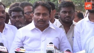 Independent Nomination by Ex MLA Yennam Srinivas Reddy | Mahabubnagar Politics