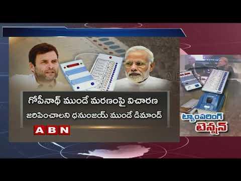 Alleged EVM tampering: BJP Leader Ravi Shankar Prasad Slams Congress over EVM tampering claims
