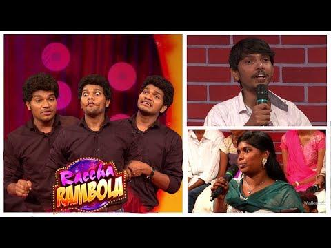 Raccha Rambola Stand-up Comedy show 58 - Jabardasth Mass Avinash Skit - Mallemalatv