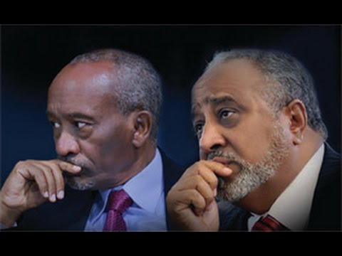 New Ethiopian Music Video Dedicated To Mohammed Hussein Ali Al-Amoudi