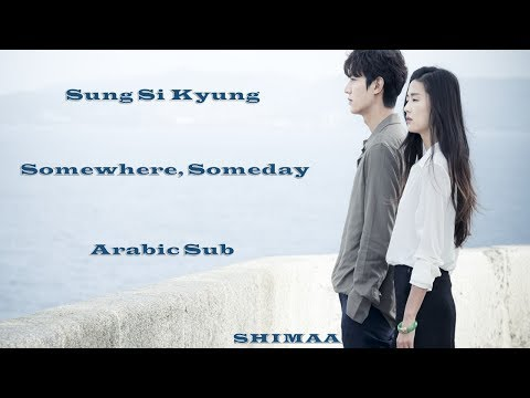 Somewhere, Someday (Sung SiKyung) - 어디선가 언젠가 (성시경) - Arabic Sub - مترجمة