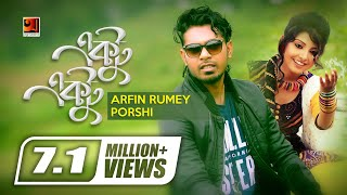 Ektu Ektu By Porshi & Arfin Rumey | Album Porshi III | Official lyrical Video