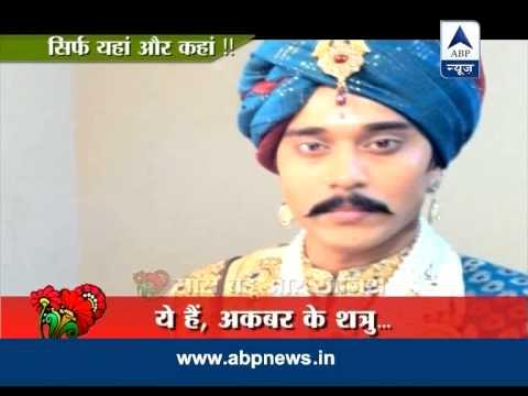 Maharana Pratap s firs...