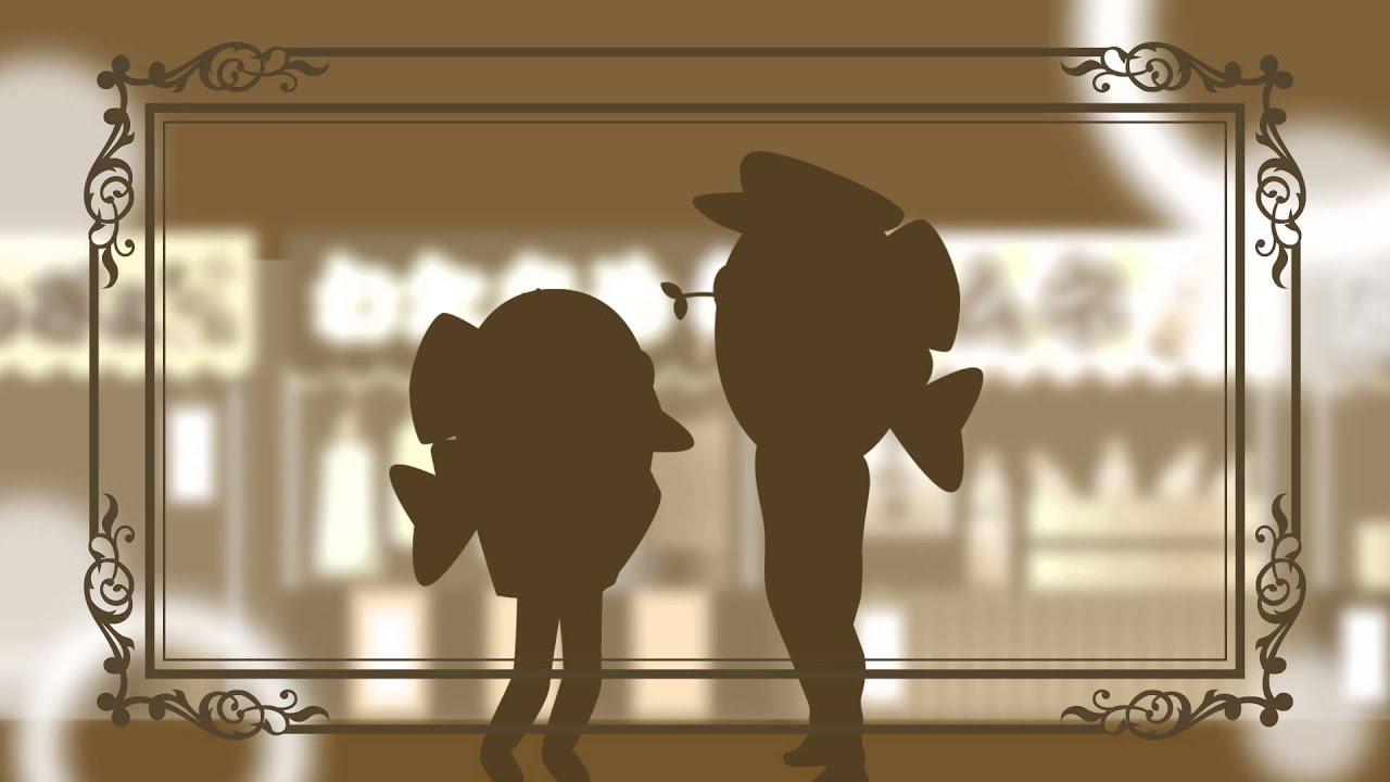 『がんばれ!かわばたくん』 第6話「恋の町 輪之内町」