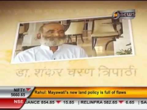 Manoj Tibrewal Aakash Interviewed Sushil Kumar Shinde for DD News's Ek Mulaqat (Full Interview)