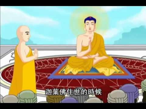 (Buddhist Stories) Suffering Hungry Ghost【佛教因果故事】裸體餓鬼
