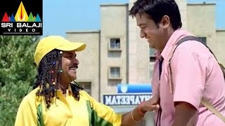 Keratam - Keratam Telugu Full Movie || Part 2/12 || Rakul Preet Singh, Siddharth Raj Kumar