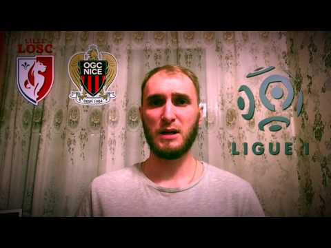 Martingale bet. Лига 1 | ЛИЛЛЬ - НИЦЦА| Прогноз и ставка