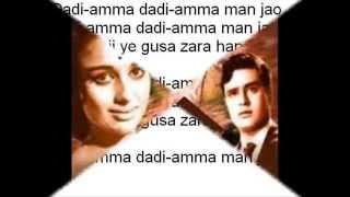 Dadi amma man jao( gharaana ) Free karaoke iwth lyrics by Hawwa -