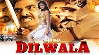 download lagu Sabse Bada Dilwala - Full Length Action Hindi Movie gratis