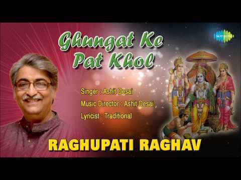 Raghupati Raghav | Hindi Devotional Song | Ashit Desai video