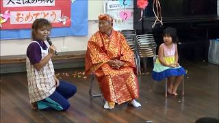 登野城保育所でスミばぁちゃんカジマヤー祝い
