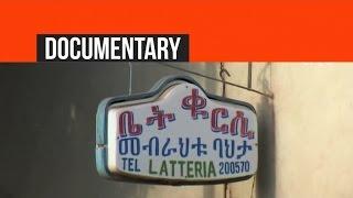 Eritrea - Merhawi Meles - Fata | ፋታ - New Eritrean Documentary 2016