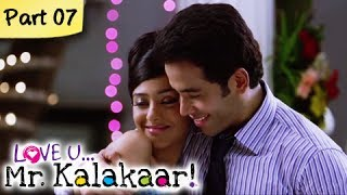 Love U...Mr. Kalakaar! - Love U...Mr. Kalakaar! - Part 07/09 - Bollywood Romantic Hindi Movie -  Tusshar Kapoor, Amrita Rao