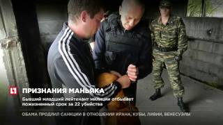 Ангарский маньяк Михаил Попков признался еще в 59 преступлениях