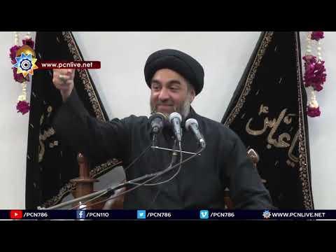 3rd Muharam Majlis 3 September 2019 Maulana Syed Ali Raza Rizvi