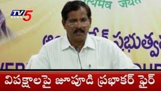 విపక్షాలపై ధ్వజమెత్తిన జూపూడి..! | Jupudi Prabhakar Fires On Oppositions