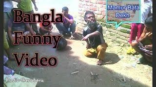bangla funny video New 2016 Special Funny video HD