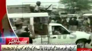 Karachi & Malir on 22 July 2011, Organized attacks on Localities and Response of Police