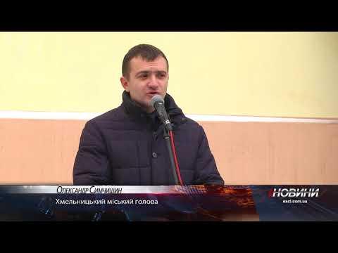 Меморіальну дошку Євгенові Коновальцю відкрили у Хмельницькому