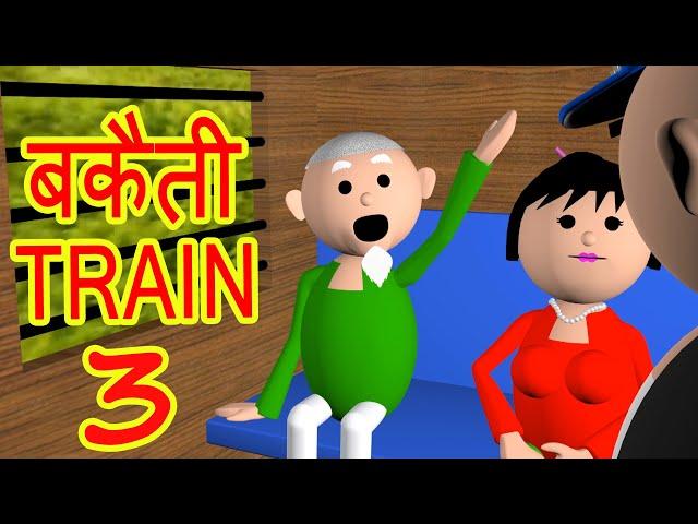 BAKAITI IN TRAIN - PART 3_ MSG TOONS FUNNY COMEDY ANIMATED VIDEO thumbnail