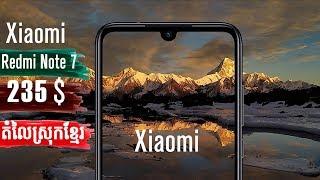 Xiaomi Redmi Note 7 review khmer - khmer shop - Redmi Note 7 price - redmi note 7 specs