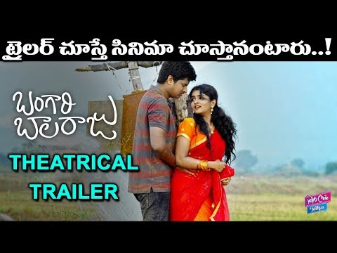 Bangari Balaraju Movie Theatrical Trailer | Latest Telugu Movies 2018 | Tollywood |YOYO Cine Talkies