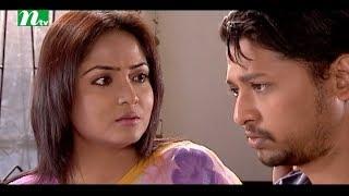 Drama Serial - Swapnajal | Episode 22 | Prova, Tinni, Srabonti