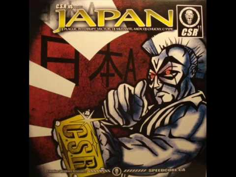 Dj Plague - Fuck The Mall (csr Vs Japan) video