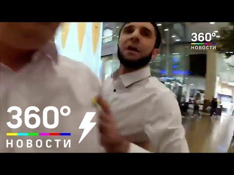 Охранник магазина в Москве напал на клиента. Видео