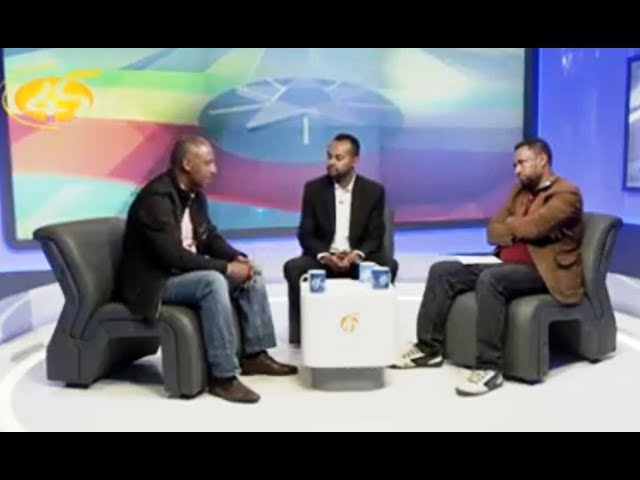 Discussion About EPRDF's 11th Congress in Hawassa
