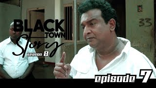 Black Town Story | Season 2 | Episode 7