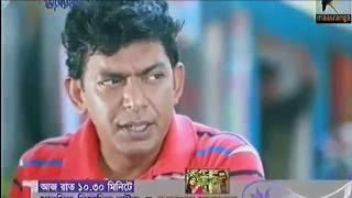 Eid Natok 2016 l Dukkhito l Aparna l Chanchal l Bangla Eid Ul Fitar Comedy Natok 2016