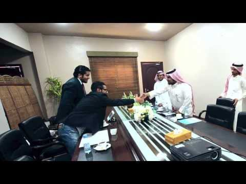 Business culture in Saudi Arabia (Beta)