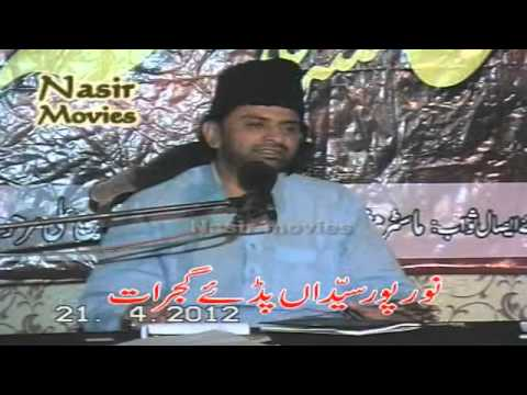 Importance of Wilayat Ali (asws) | Allama Nasir Abbas of Multan