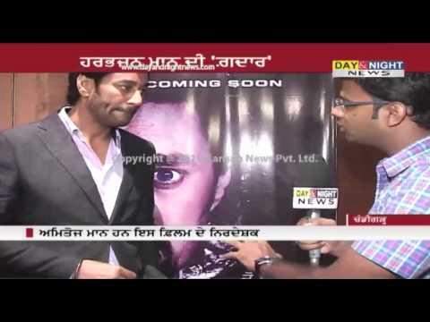 Harbhajan Mann's New Movie 'gaddar' Digital Poster Released In Chandigarh | Interview video