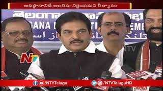 T-Congress Leaders Hold Core Committee Meeting to Announce CLP Leader | NTV