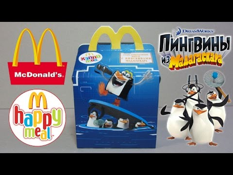 Включай Микрофон - Включай Микрофон! - Пойдём в McDonalds
