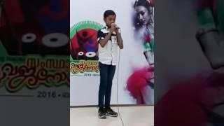 Kavitha. Ammayundu. Pranav Jayachandran